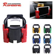 New 2017 2 in 1 Auto Car Air Vent Drink Bottle Can Coffee Cup Mount Holder Mobile Cell Phone Stand Holder