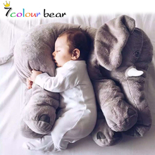 60cm Large Plush Elephant Toy Kids Sleeping Back Cushion Elephant Doll Baby Doll Birthday Gift Holiday Gift