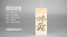 In stock high quality Kids hang tags/ children clothing/bag label free design custom printed logo kraft hang tag swing tag dpt13(China)