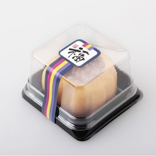 5.7*5.7*4CM 50g Moon Cake & Macaroon & Candy Box Blister Box Custom Made Food Packaging Food-grade PS/PET Plastic