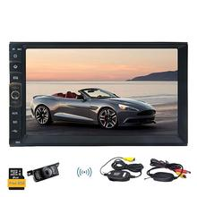 Car MP5 Player Touchscreen Stereo FM AM Radio GPS Navigation Auto Audio with USB/SD Aux Digital Receiver Headunit 8GB Map Card