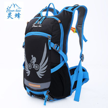 20L Bicycle Backpack,Moutain Hiking Climbing Bag,Bike Riding Rucksack with Rain Cover,Waterproof Cycling Backpack