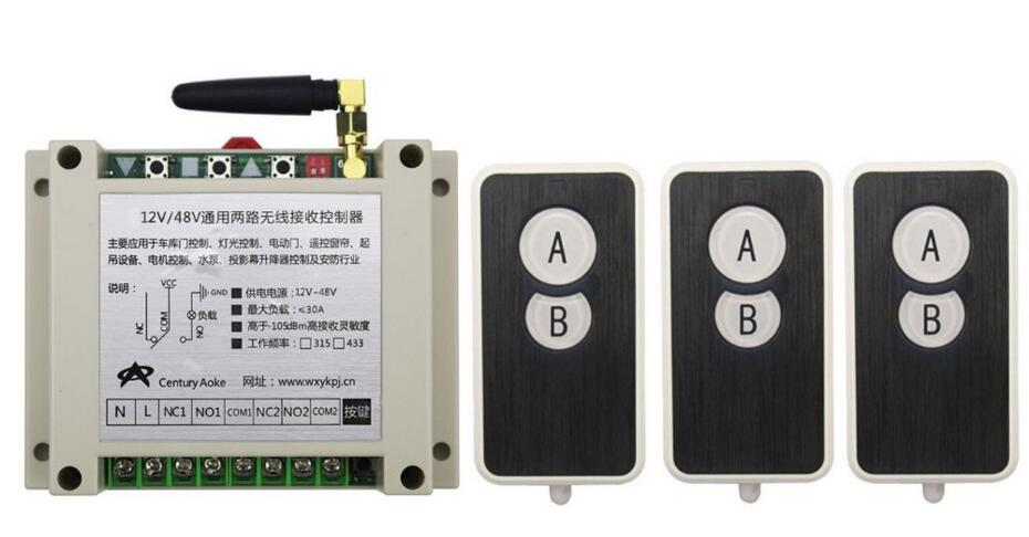 DC12V 24V 36V 48V 10A 2CH RF Wireless Remote Control Switch System 3 transmitter and 1 receiver universal gate remote control<br>
