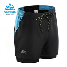 2017 AONIJIE Summer Sports Running Shorts Men Quick Drying Breathable Sweat Plus Size Training Shorts Fitness Basketball Gyms