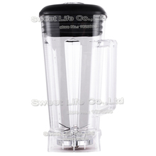 commercial Blender spare parts BPA FREE 2L Square Container Jar Jug Pitcher Cup bottom with serrated smoothies blades lid