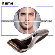 Rechargeable Single Reciprocating Blade Electric Shaver razor trimmer For Men beard face care hair removal machine hot sale PJ(China)