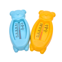 Top Quality Character Bear Bath Thermometers Lovely Plastic Float Baby Bath Tub Water Sensor Thermomet Household Thermometers