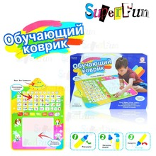 Aquadoodle Drawing Toy,Russian learning mat,Magic Water Mat,drawing rug,49x60cm Magic mat+Pen(With light+music)(China)