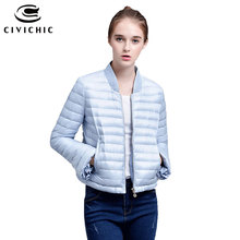 CIVICHIC Top Fashion Woman Winter Light Down Jacket Stand Collar Slim Short Coat Ruffle Sleeve Eiderdown Outer Warm Wear DC543