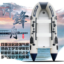 6.0 outboard four person fishing boat rubber boat inflatable boat assault boats with motor(China)