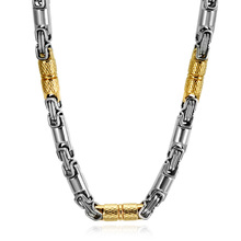 HIP Hop Gold-Color Titanium Stainless Steel 55CM 7MM Heavy Link Byzantine Box Chains Necklaces for Men Jewelry