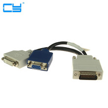 DMS-59 Male to DVI 24+5 Female & VGA RG 15pin Female Splitter Extension cable 15cm DVI VGA adapter converter connector(China)