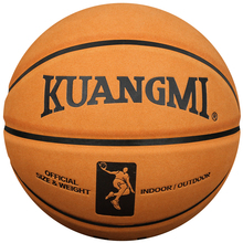 Kuangmi Cow Genuine Leather Basketball Ball Wear-Resistant Shooting Trainer Ball Official Size 7 Ball Outdoor Indoor Street ball