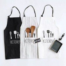 New Women And Men Apron White Hotel Cafe Adult Work Apron Kitchen Cooking Cleaning Apron Party Bbq Apron With 2 Pockets