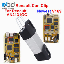 DHL Free Professional Gold PCB Renault Can Clip Full Chip With Newest V169 Super Renault Scanner Multi-Language For Renault