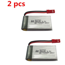 Hiinst 2PCS 3.7V 750mAh Lipo Battery Spare Part for mjx X400 X500 X800 RC Quadcopter