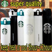 starbuck famous coffee brand logo 300ml 380ml 400ml  water bottle thermos cups glass my bottle kettle lover children mug