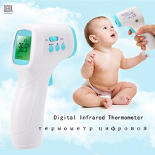 Adult Baby Digital Infrared Thermometer Forehead Ears Body Termomete Gun Non-contact Termometro Infantil Diagnostic-tool Device(China)