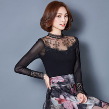 The high-end custom lace shirt collar slim slim coat color Long Sleeve Shirt