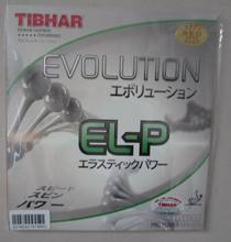 Origianl Tibhar EVOLUTION EL-P table tennis rubber table tennis rackets racquet sports fast attack loop made in Germany(China)