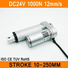 Linear Actuator 24V DC Motor 1000N 12mm/s Stroke 10-250mm Linear Motion Controller IP54 Aluminum Alloy Waterproof Export Quality