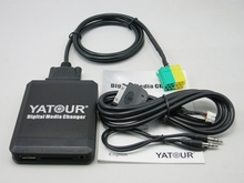 Yatour YTM07 Digital Music Car CD USB SD AUX Bluetooth  ipod iphone  interface for Toyota Aygo/Peugeot 107/Citroen C1 MP3 Plyer