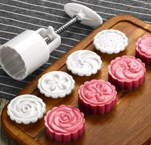 50g Free Shipping 4+1 flower pattern mooncake mold set fondant candy moon cake mold for DIY baking supplies