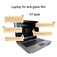 Professional 17 inch Privacy Filter Anti Peeping Screens Protective Film 383mmx215.43mm Anti Radiation For 16:9 Laptop(China)