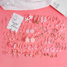 AOMU Japan Korean Pink Cute Natural Stone Beads Fur Star Moon Heart Acrylic Stud Earrings for Girl Ear Jacket Woman Jewelry(China)