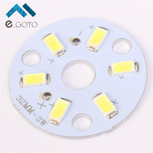 20pcs 30mm 3W White LED SMD5730 Highlight Lamp Board 300mA 9V-10.8V Downlight Light Bulb Accessories(China)