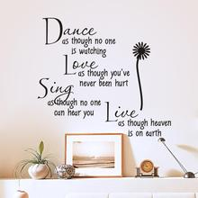 dance as though no one is watching love quote wall decals zooyoo2008 removable pvc wall stickers home decor bedroom diy wall art(China)