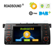 ROADSOUND 7 ''радио Android 8,0 Octa Core dvd-плеер gps для BMW E46 седан/Rover 75 1999 2000 2001 2002 2003 2004 2005/MG(China)