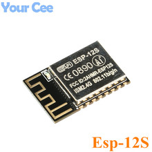 1 pcs ESP8266 Serial To WIFI Module ESP-12S Industrial Grade Wireless Module ESP-12 ESP 8266