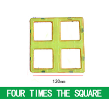 Four Times The Square Blocks Magnetic Toys Parts Square Accessories Bricks Kids Educational Toys For Children(China)