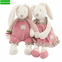 High Quality Cute Rabbit Appease Dolls Baby Play Soft Plush Toys Hold Muppet Accopany Toys 33cm Brinquedos Bunny Stuffed Animals
