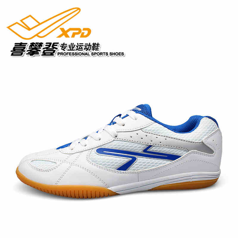 XPD Breathable Mesh Male / Female Table Tennis Shoes Tennis Shoes White Red White Blue E638<br>