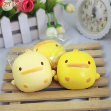 DZT6 Best seller drop ship  Cute Yellow Duck Bread Phone Straps Slow Rising Bun Charms Gifts Toys S60