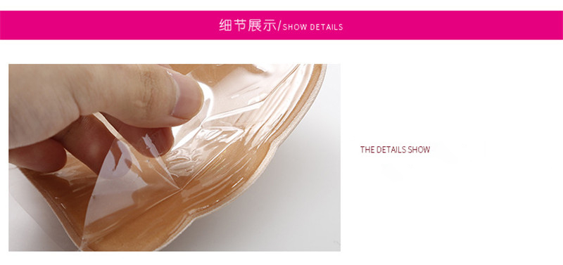 Seamless Invisible Bra Adhesive Silicone Backless Bralette Strapless Push Up Bra Sexy Lingerie Fly Bra Women Underwear 31