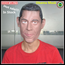 Free shipping Halloween Party Cosplay Famous people mask,Barack Obama Face mask, fanny Face mask USA  President Mask