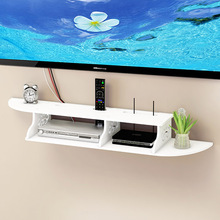 Modern Creative TV Set-top Box TV Wall Hollow Living Room Wall Storage Rack Router Box Hanging Free Punching Home Decor
