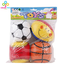 4pcs/set Toddler 4 Inch Leather Football Basketball Baseball Rugby Baby Grasping The Ball Learning Educational Toys(China)