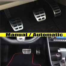 ACCESSORIES CHROME FIT FOR VW POLO 9N3/6R JETTA GOLF MK4 BORA LUPO VENTO SKODA FABIA AUTO MANUAL FOOT COVER PEDAL PAD CAPS BRAKE