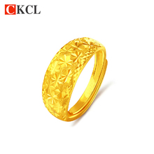 Hot sale Top Quality Adjustable 24K Gold Color Rings for Lovers Wedding Jewelry  Women/Men Rings