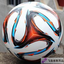 Free shipping!Quality goods 5 seamless fusing premier league football champions league football World Cup match ball