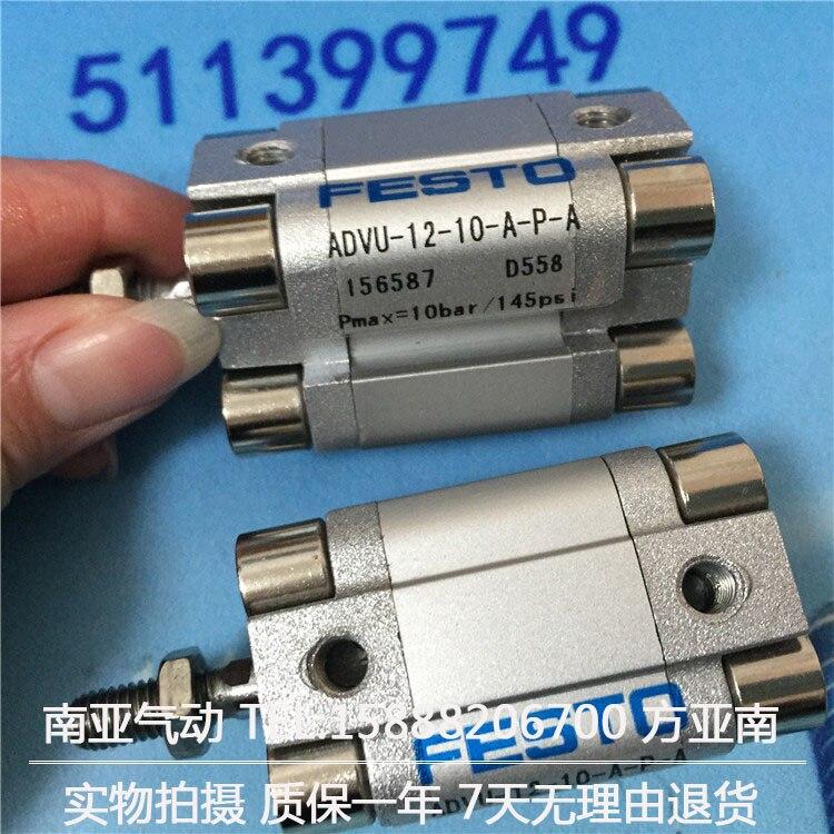 ADVC-20-5-A-P-A ADVC-20-10-A-P-A ADVC-20-15-A-P-A ADVC-20-20-A-P-A ADVC-20-25-A-P-A pneumatic cylinder  FESTO<br>