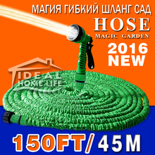 2016 Hot Selling 100FT Expandable Magic Flexible Garden Hose For Car Water Pipe Plastic Hoses To Watering With Spray Gun Green