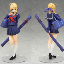 "[PCMOS] 2017 New Anime Fate Stay Night Saber Master School Uniforms Ver. 20cm/8""PVC Figure No Box Free Shipping  5796-L"
