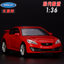 Gift for baby 1:36 1pc 11cm delicacy Welly Hyundai Coupe alloy car pull back model home decoration boy children toy