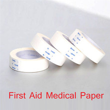 TOORG 2pcs Medical Nexcare Micropore Paper Tape Surgical Breathable First Aid Feminine Hygiene x# fastshipping 1130(China)