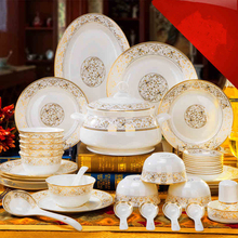 56pcs\set bone china tableware jingdezhen bowl plate dishes set ceramics chinese style tableware sets family dinner set gifts